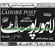 daily-lahore-post